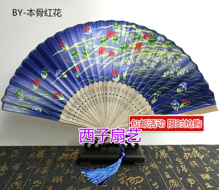 >> 2017年新款中国风双节梅花女扇子 古典古风折扇 小巧高档真丝扇子