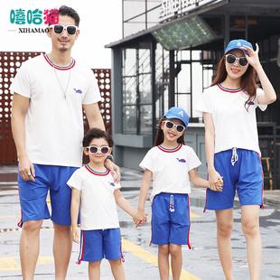 不一样的夏季亲子装一家三口四口时尚母子运动套装2019母女装洋气
