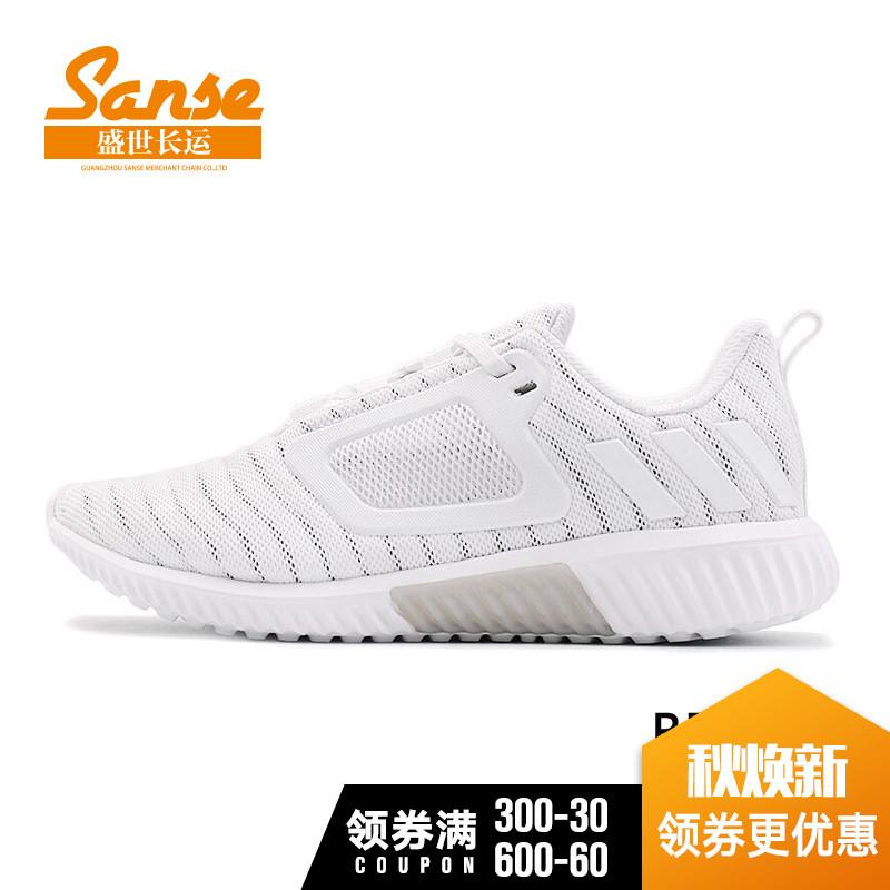 adidas阿迪达斯 女子 2018夏季清风系列运动跑步鞋CM7406 BY8801