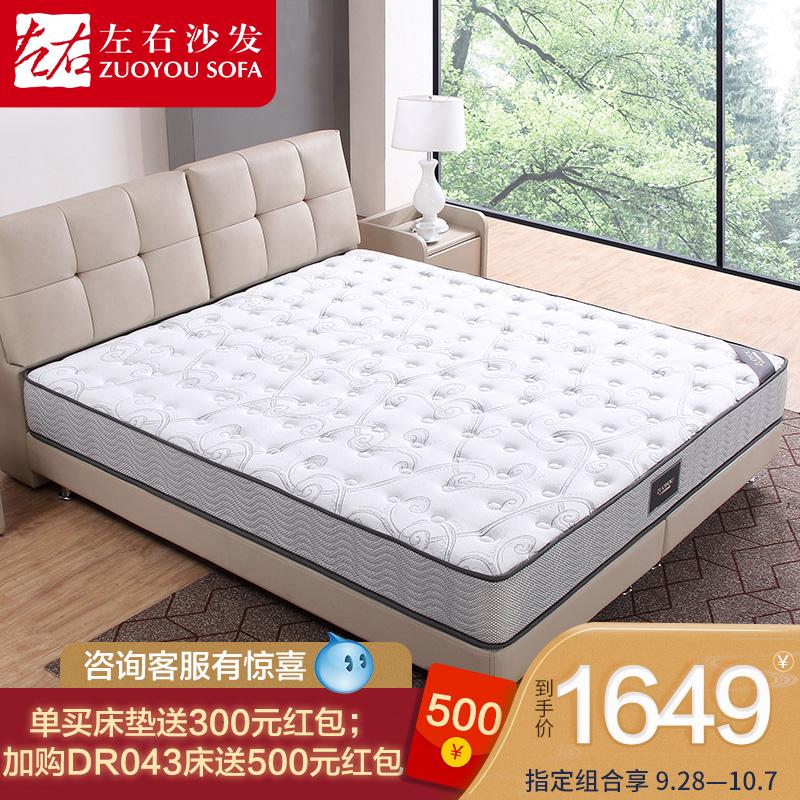 左右椰棕床垫天然棕垫双人卧室海绵床垫1.5m1.8米席梦思DCW025