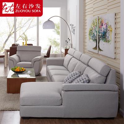 左右一字型沙发现代客厅套装 小户型布沙发四人位沙发组合3510-1