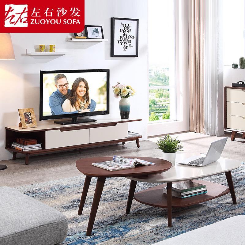 左右茶几电视柜现代北欧客厅小户型钢化玻璃家具组合套装DJW6001A