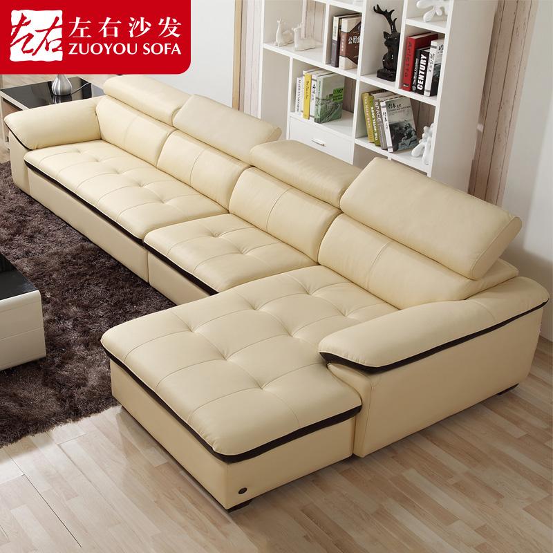 左右沙发现代真皮沙发头层牛皮组合客厅整装大小户型皮艺沙发2826