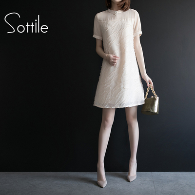 Sottile/索蒂尔评测