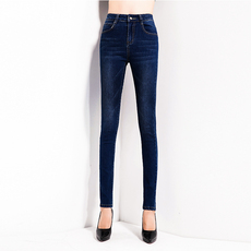 Jeans for women Light Connaught k535