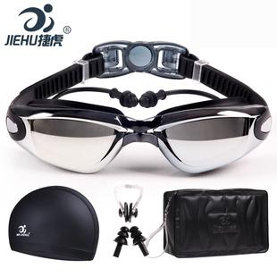 泳镜男近视防水防雾高清游泳镜泳帽套装备度数大框男女士游泳眼镜