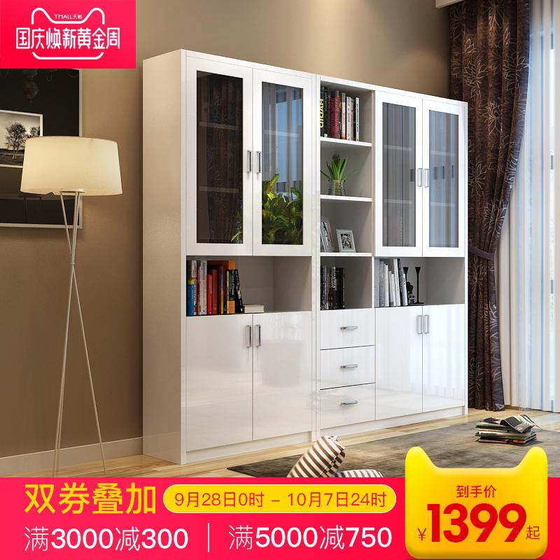 现代简约烤漆书橱书柜带玻璃门书房书架客厅落地柜子储物柜高柜
