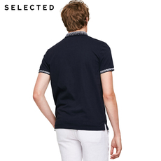 Polo Shirt 416406501 SELECTED