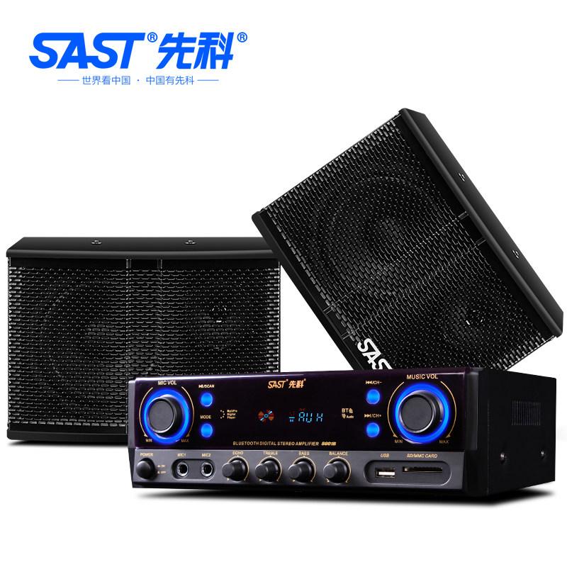 SAST-先科 K7家庭KTV音响套装会议功放专业卡包音箱电视卡拉ok家用网络点歌机点唱机全套K歌专用唱歌系统