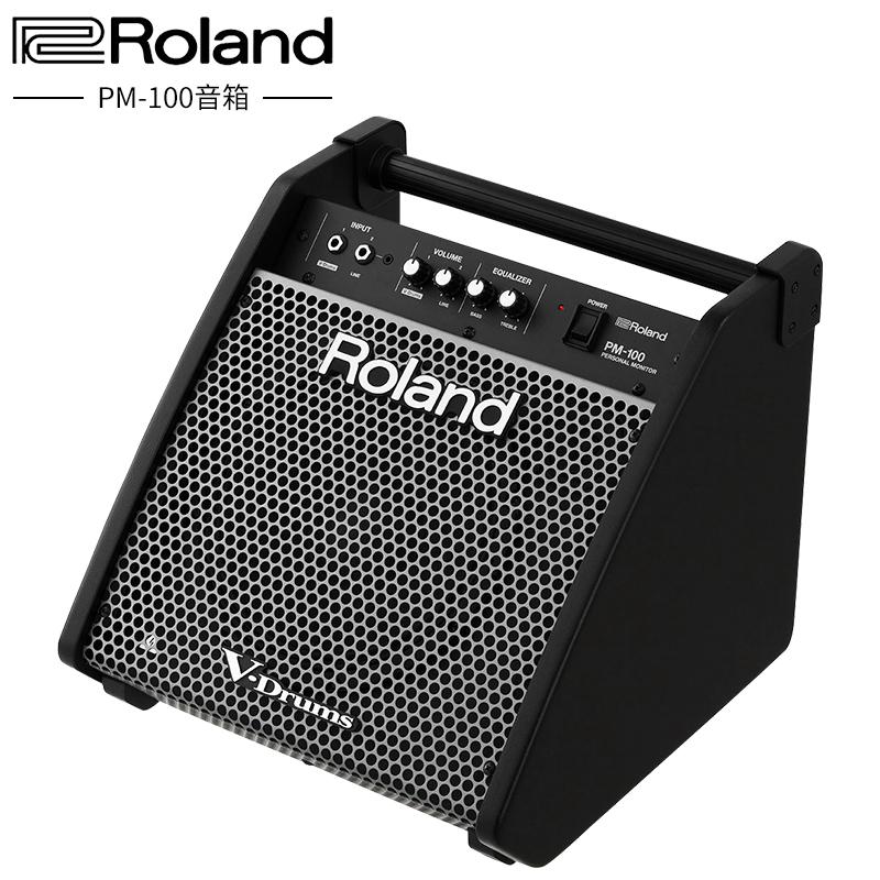 罗兰Roland PM-100 电子鼓监听音响 爵士架子鼓乐队专用音箱80W