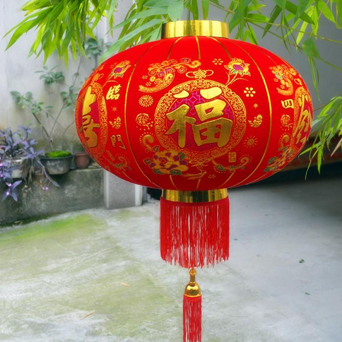 福字灯笼新年春节大红灯笼阳台节日乔迁户外