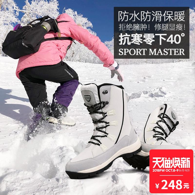 户外雪地靴女防水加绒厚底中筒大码防滑保暖加厚内增高东北棉靴冬
