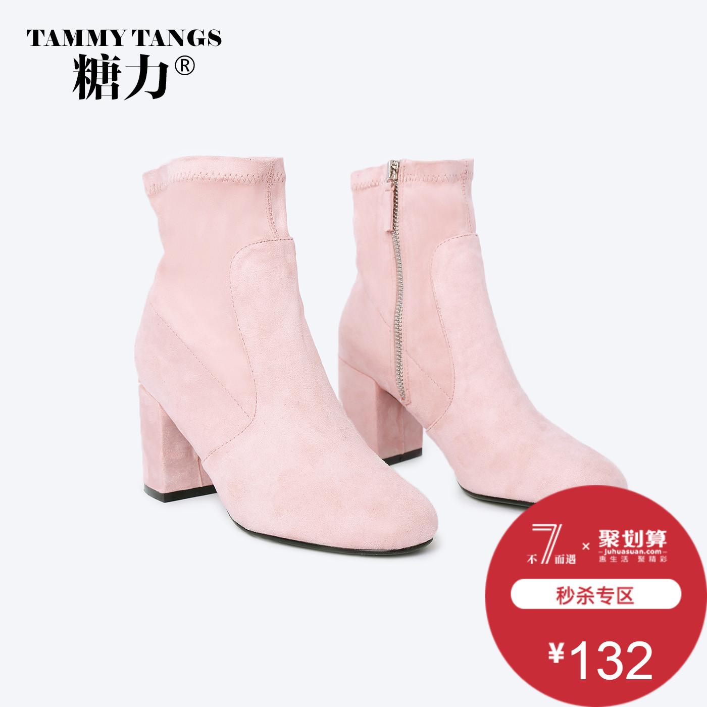 糖力 冬季新款粉色欧美时尚女靴子侧边拉链粗跟中跟绒面中筒靴