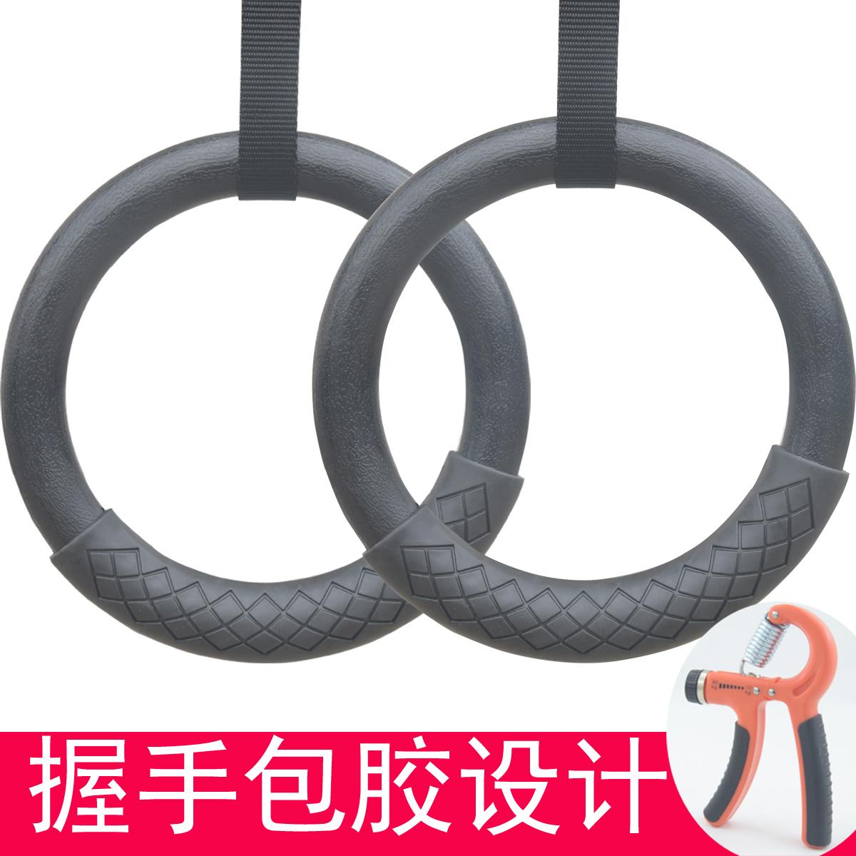 健身 吊环 家用 成人训练引体向上器体操比赛室内器材牵引器