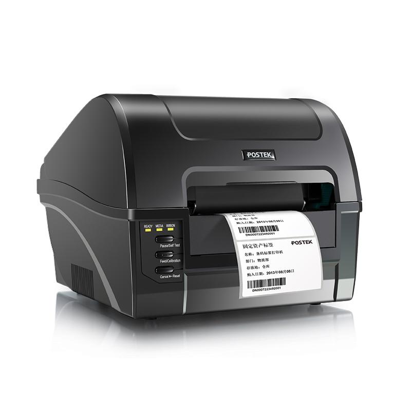 博思得Postek条码打印机C168-200s博思德热敏碳带线缆标签打印机 不干胶机快递单电子面单线号吊牌洗水标价机