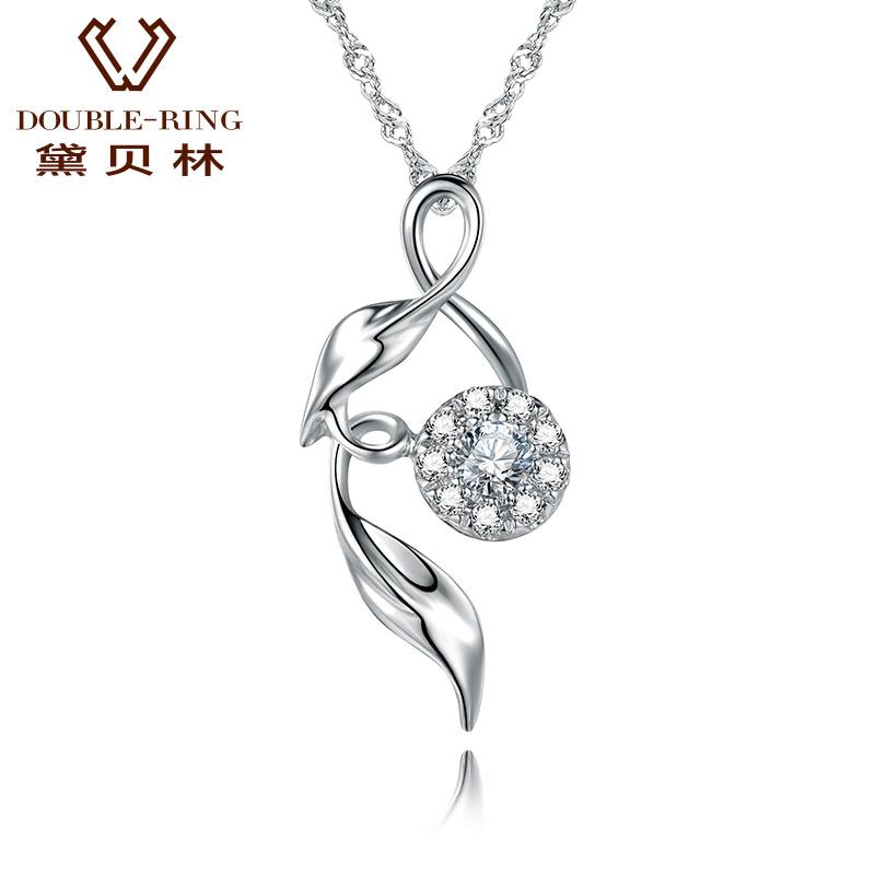 黛贝林珠宝18k白金钻石吊坠裸钻锁骨链钻石项链坠子女士生日礼物