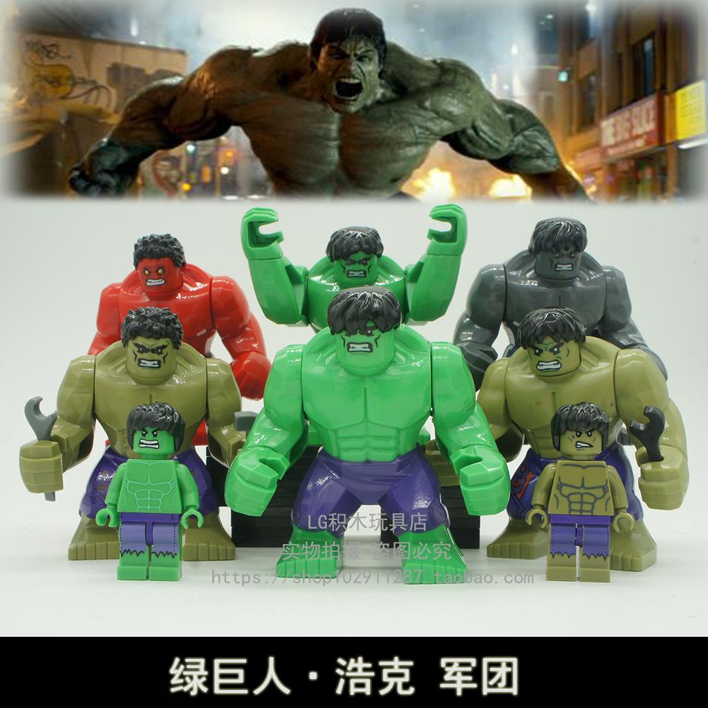 兼容乐高漫威超级英雄复仇者联盟红灰绿巨人拼装人偶公仔积木玩具_7折