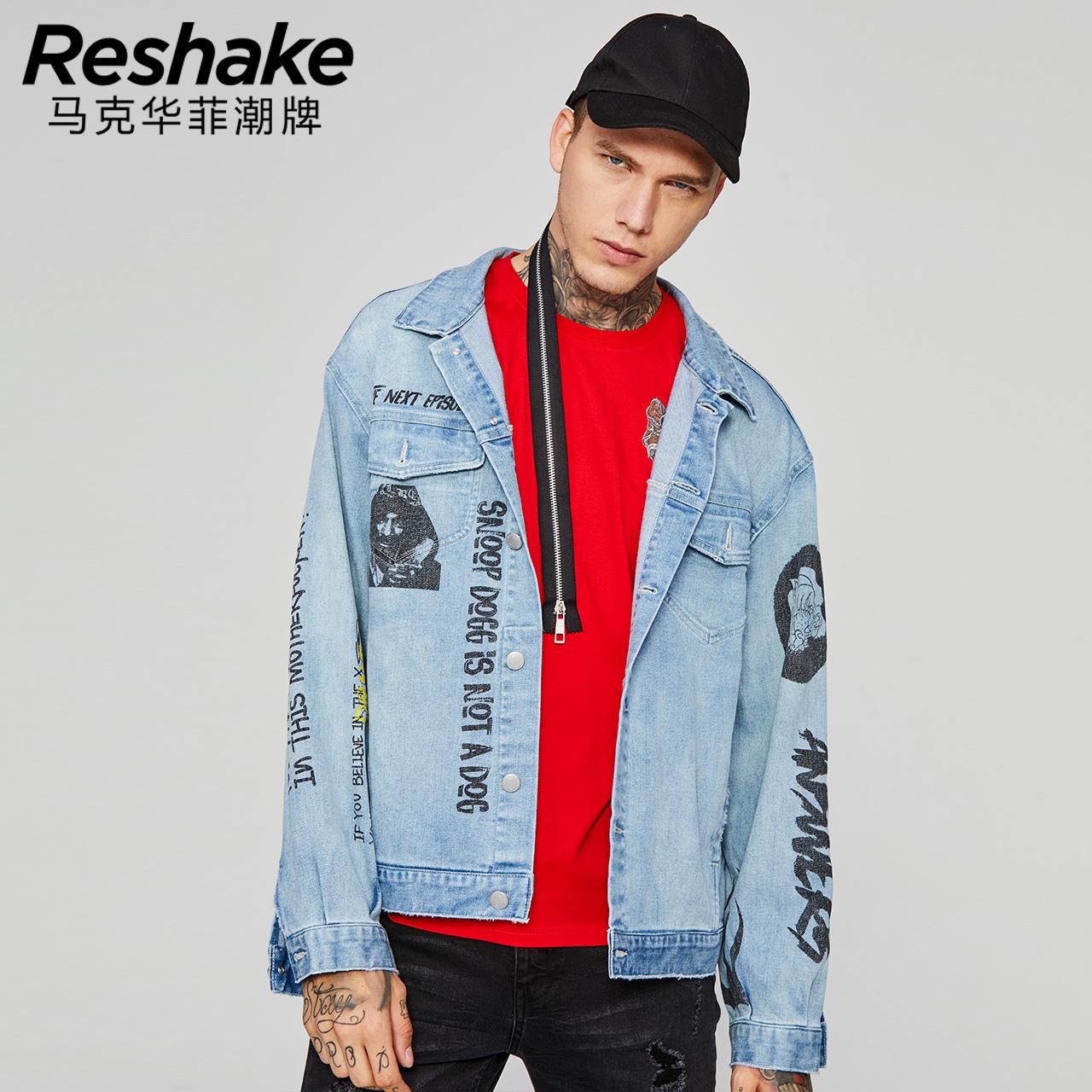 Reshake华菲型格潮牌夹克男牛仔衣18秋个性涂鸦印牛仔外套