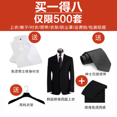 Business suit En Lion Shield 218223