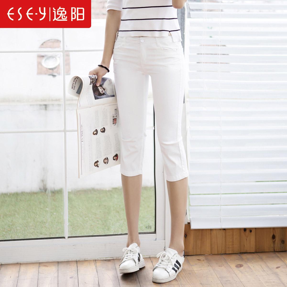逸阳女裤2018夏新款七分裤女薄款小脚牛仔裤大码显瘦中裤7分裤女