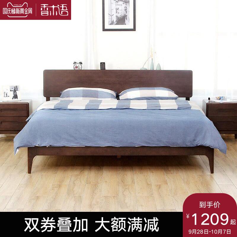 香木语 日式全实木床现代简约 双人床1.8米1.5米床卧室榉木家具