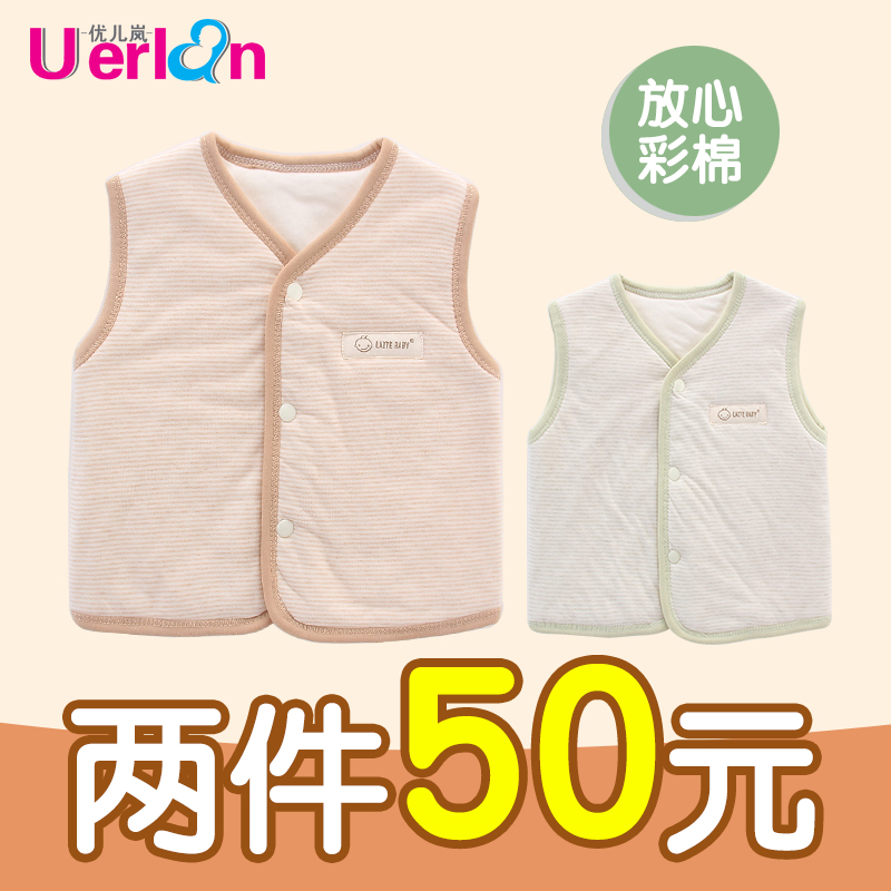 Children's vest Uerlan 6167 Uerlan / gifted child lan