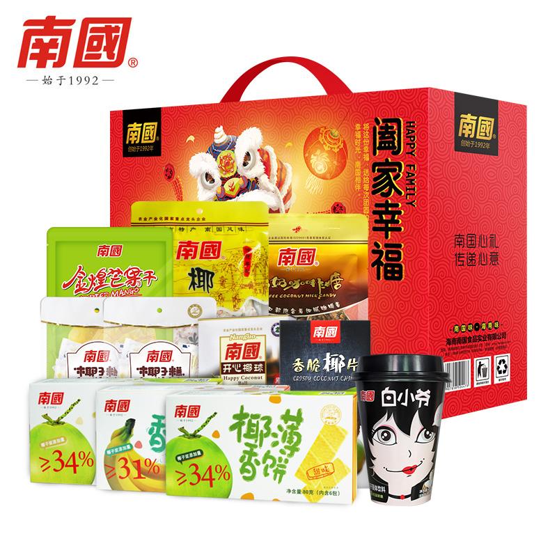 【南国阖家幸福1356g】海南特产年货礼盒11种零食食品伴手礼春节