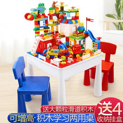 儿童积木桌子玩具男孩子3-6周岁7拼装8女孩益智10多功能兼容legao