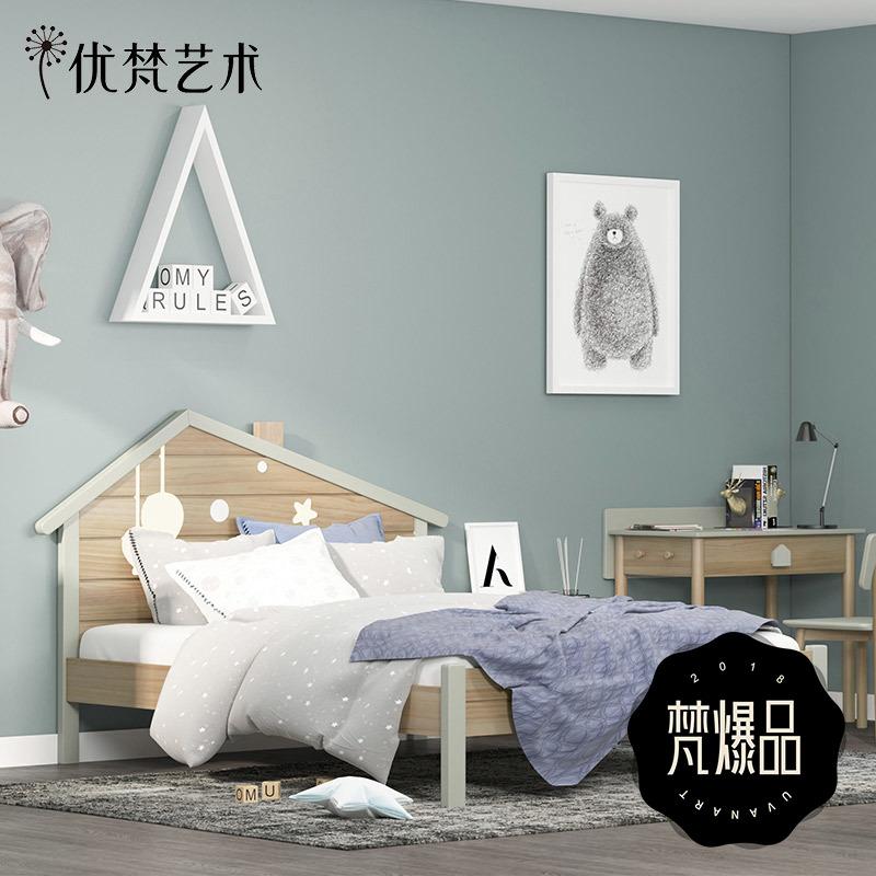 优梵艺术追梦屋现代儿童房实木小孩的床单人男孩1.5米经济型北欧
