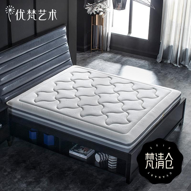 优梵艺术Alice舒适乳胶床垫1.8m席梦思软硬适中1.5双人床垫经济型