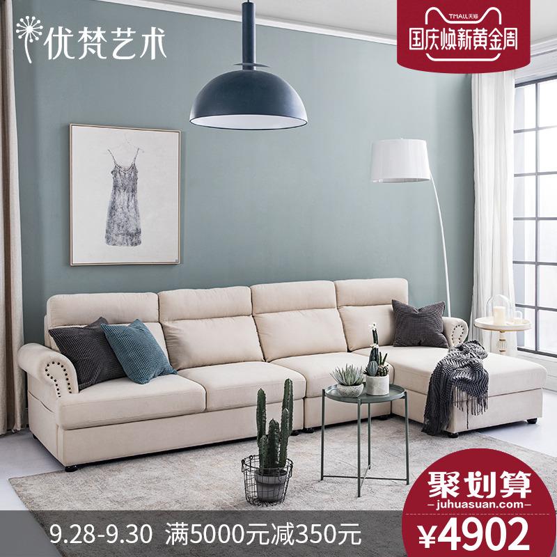优梵艺术Pauline美式三人位布艺沙发高靠背转角组合大小户型储物