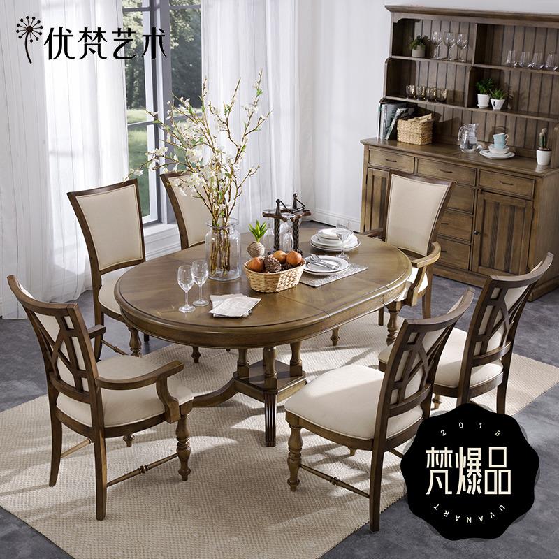 优梵艺术Taylor美式实木脚餐桌椅组合家用伸缩饭桌小户型圆桌简约