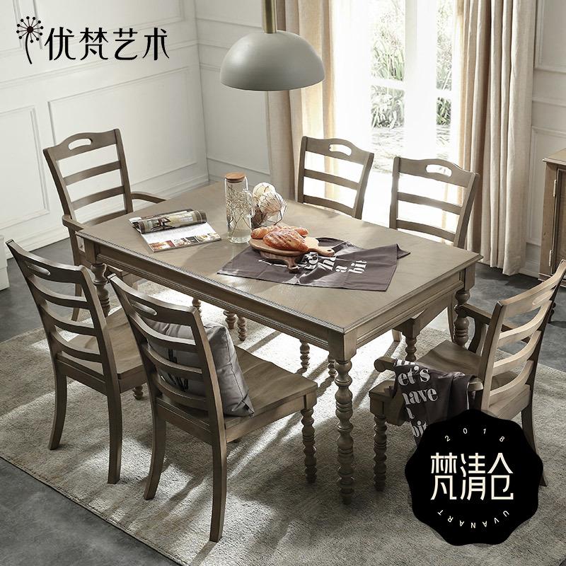 优梵艺术Trunk新古典餐桌椅组合长方形餐台小户型做旧六人实木脚