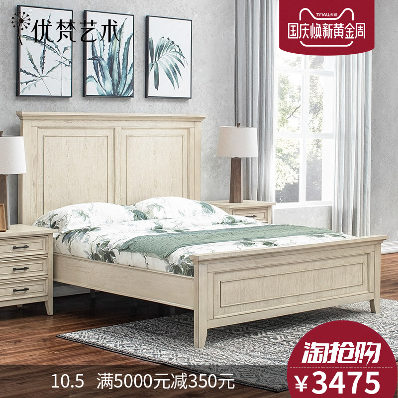 优梵艺术Payne美式乡村大床高床头双人婚床1米8成人简约次卧木床