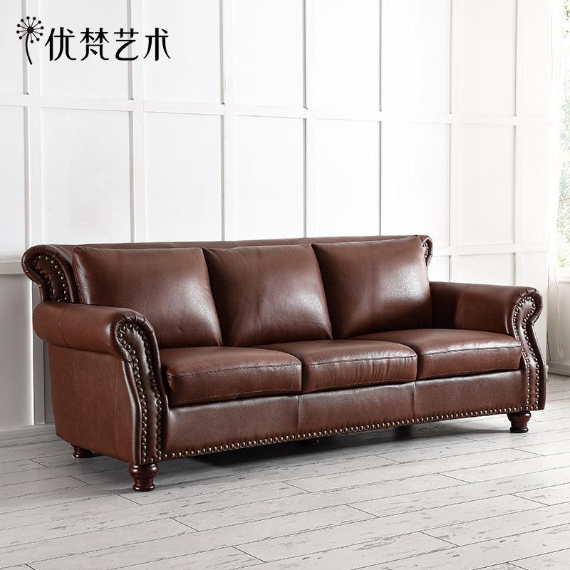 优梵艺术Elton美式乡村复古真皮沙发头层牛皮小户型客厅三人组合