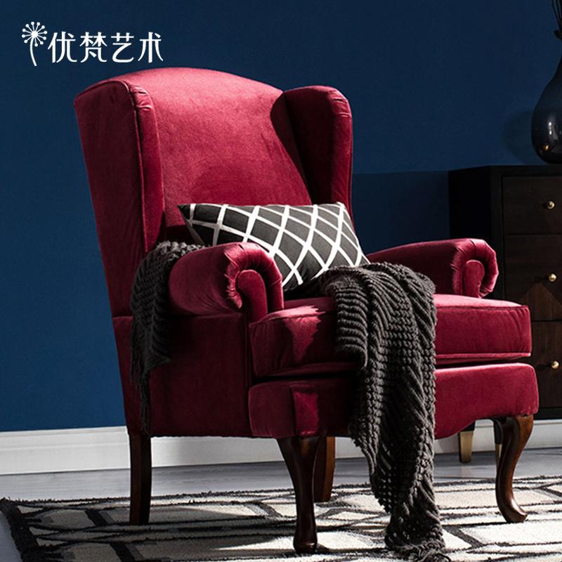 优梵艺术Firenze美式实木脚布艺沙发椅小户型客厅阳台阅读书椅子