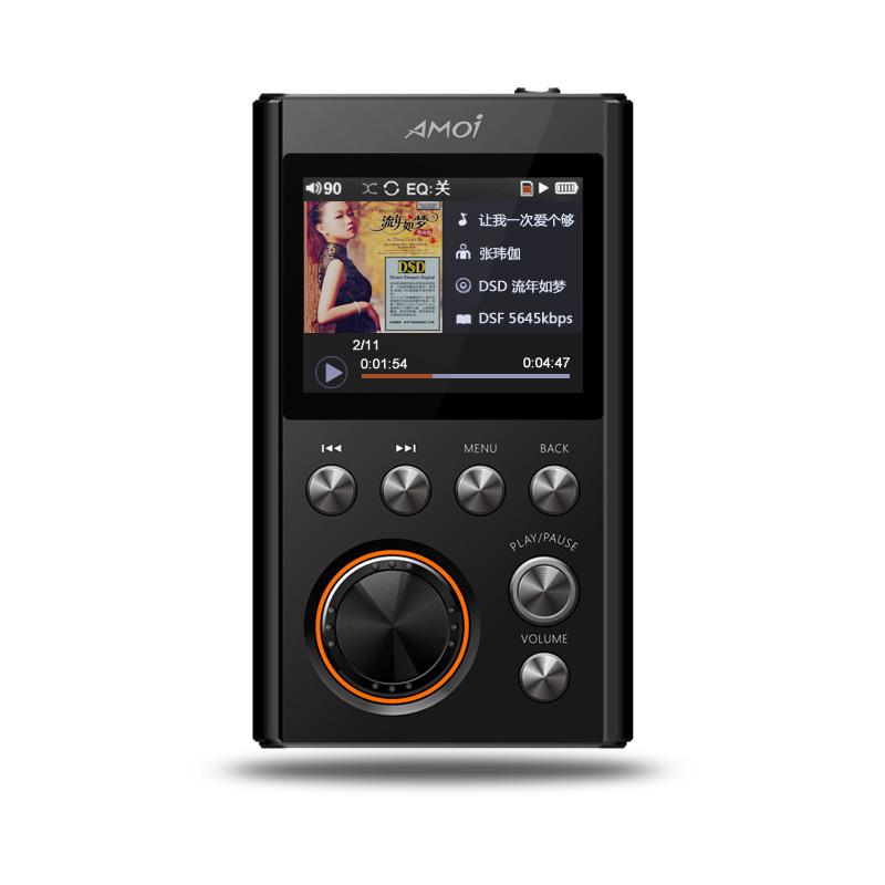 夏新C20无损音乐播放器HIFI 有屏插卡学生DSD发烧随身听 车载mp3