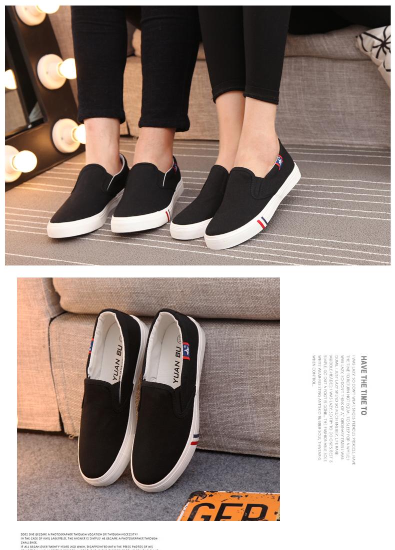 百斯达鞋类专营店_远步品牌产品评情图