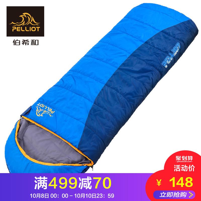 法国伯希和户外睡袋 成人室内加厚冬保暖可拼接露营双人四季睡袋