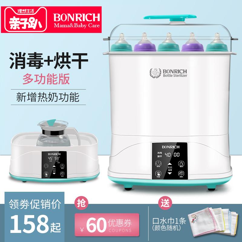 婴儿奶瓶消毒器带烘干暖奶二合一 多功能蒸汽煮奶瓶锅消毒柜杀菌