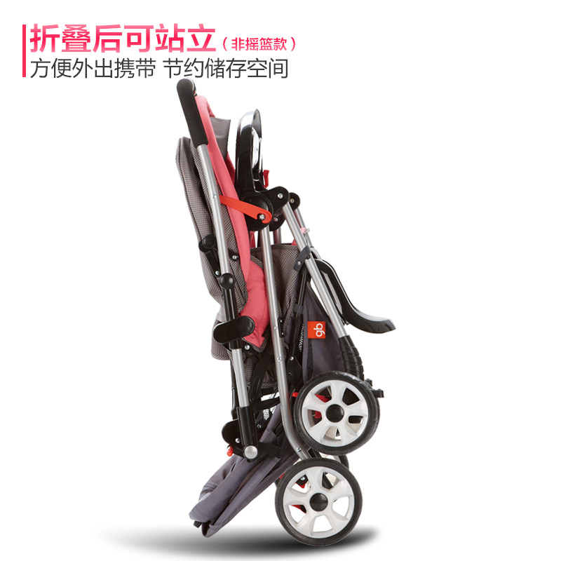 Gb good child stroller can sit reclining newborn light full baby baby stroller folding four seasons universal