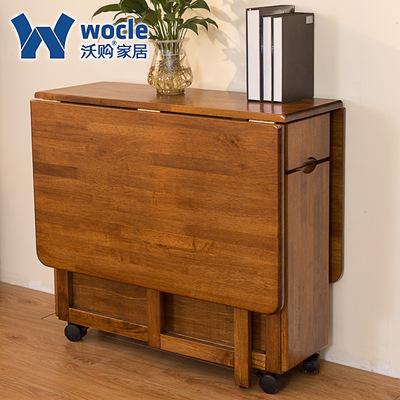 沃购进口北欧全实木餐桌椅组合 简约现代小户型折叠餐厅家具