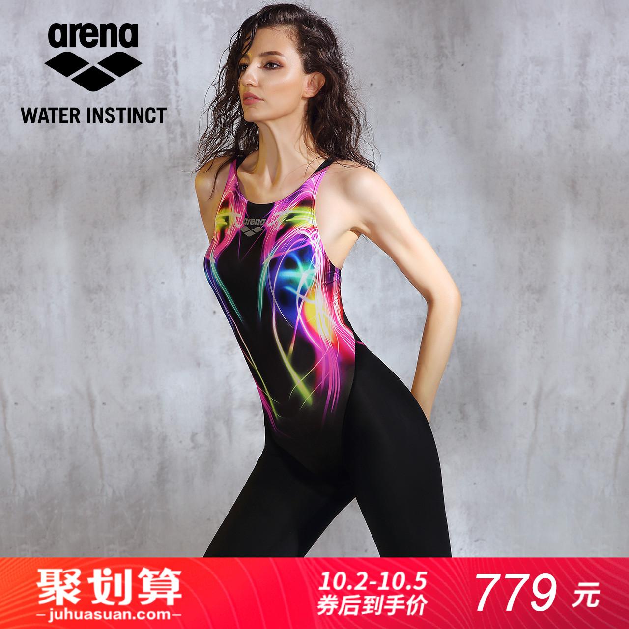 arena阿瑞娜 女士连体平角泳衣专业竞技款游泳衣高弹利水低阻力