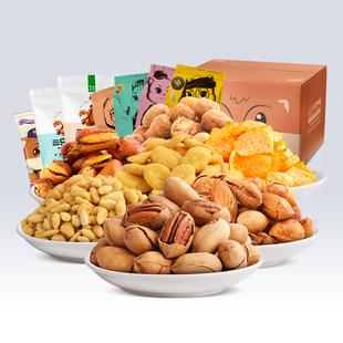【三只松鼠_零食大礼包】休闲食品坚果膨化小吃整箱送男女朋友