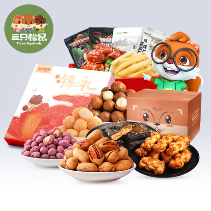 Snacks Pack [Three squirrel snacks spree] goods one box combination large wholesale mixed vibrato food