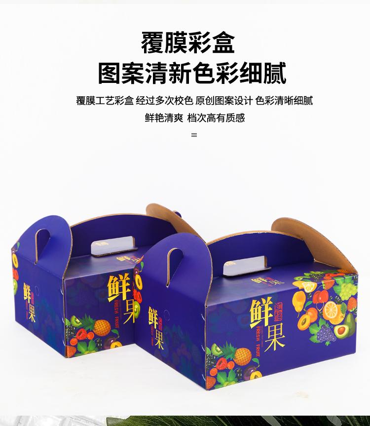 设计水果通用10斤定制纸箱手提包装盒我国机械专业包装自动化苹果排名图片