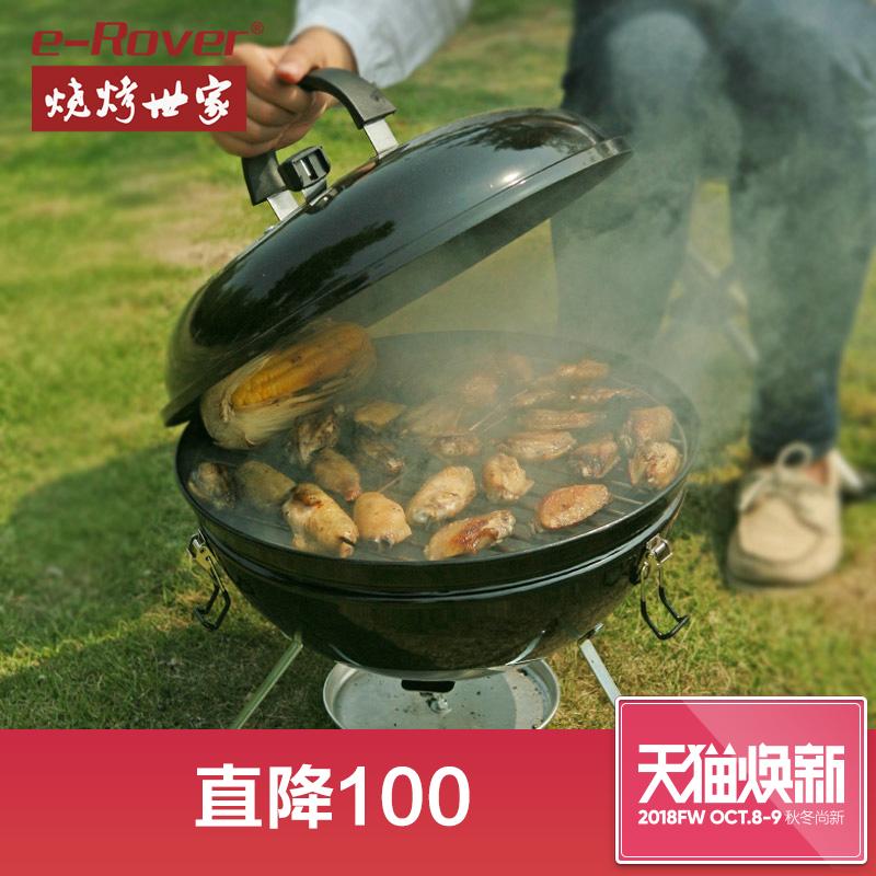 小王子美式烧烤炉木炭烤串炉子野外bbq全套家用烧烤架户外3人-5人