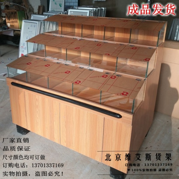 Деревянная витрина Пекин подгонянный контейнер конфеты сухофруктов витрины супермаркета еды навалом Снэк шкафа семян орехов сухофруктов полка