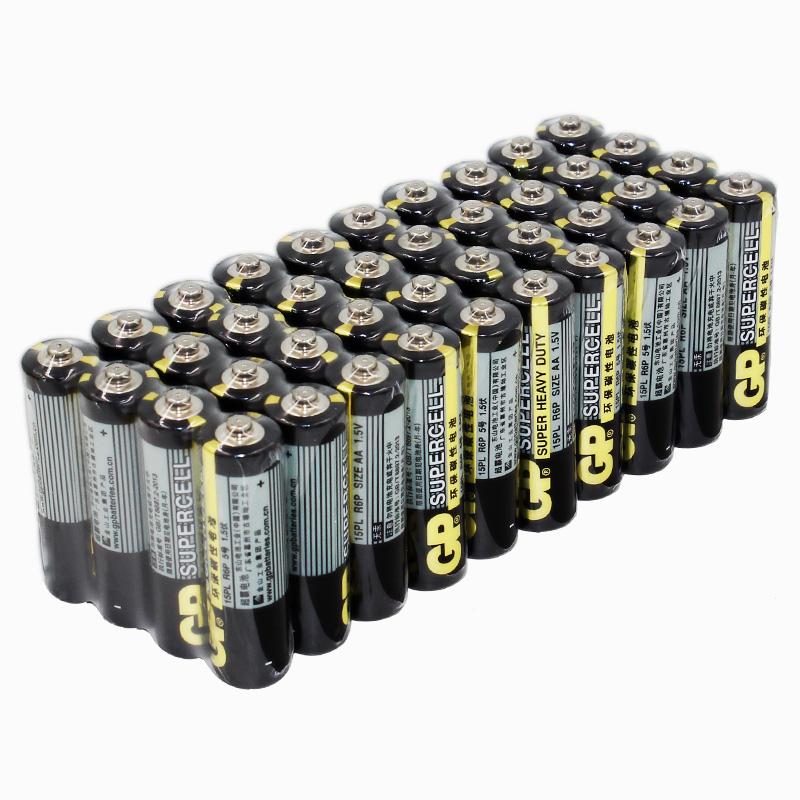 GP超霸碳性干电池7号20粒+5号20节五号七号混合装儿童玩具正品AA普通电池批发1.5V空调电视遥控器鼠标挂钟AAA