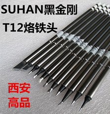 Suhan T12 T12-K
